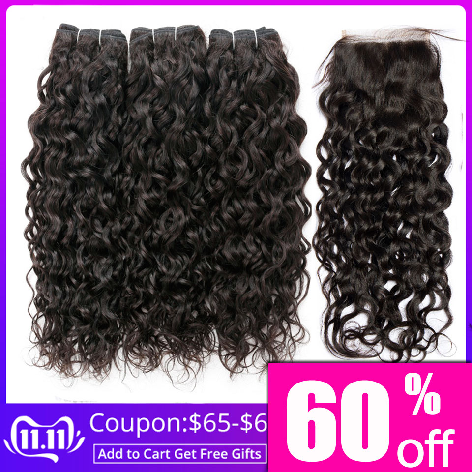 Brazilian Hair Weave Bundles Water Wave Bundles With Lace Closure 100% Human Hair 3 Bundles With Closure Non-remy Lanqi