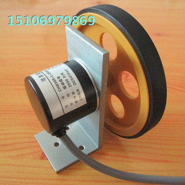 Rotary Encoder Meter Wheel with Wheel Bracket