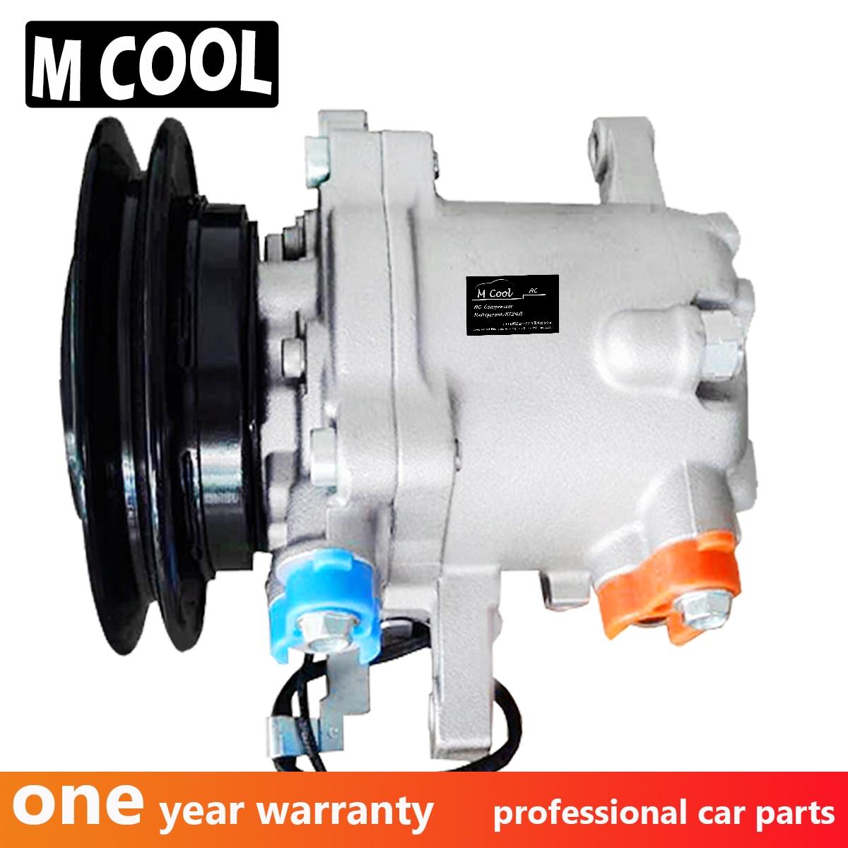 AC Compressor SERVICE KIT for Kubota M108S Tractor 3C581-50060 SV07E