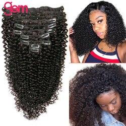 Афро кудрявые вьющиеся накладные человеческие волосы, бразильские накладные волосы, 8 шт./компл. 120 г, волосы без повреждений, натуральный цв...