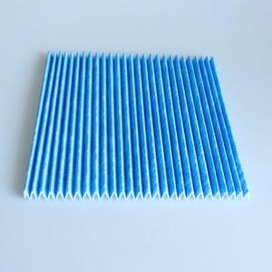 Image 2 - 5pcs/lot Air Purifier Parts Filter for DaiKin MC70KMV2 series MCK75JVM K MC 70 LVM MC709MV2 Air Purifier Filters