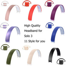 Replacement Headband Repair-Parts Bluetooth Solo3.0 Wireless Plastic for Shell-Beam