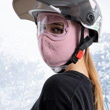 Мужская и Женская флисовая теплая зимняя маска для лица + очки