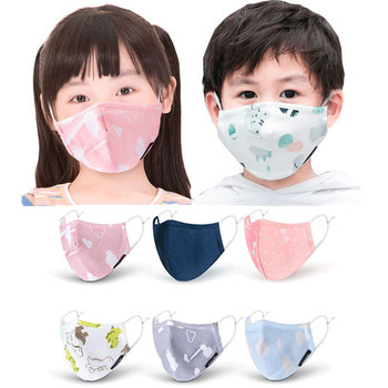Wecan PM2.5 Boy Girl Cotton Kid Mouth Face Mask Reusable Children's  4 Layers Protective Mask Dust Pollution Proof Filter Masks