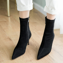 цена Plus Size 34-43 Women Sock Boots Pointed Toe Elastic High Slip on Heel High Ankle Pumps Stiletto Botas Mujer High Boots Zapatos онлайн в 2017 году