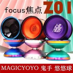 Nouvelle arrivée MAGICYOYO Z01-focus YOYO métal yoyo pour la compétition professionnelle