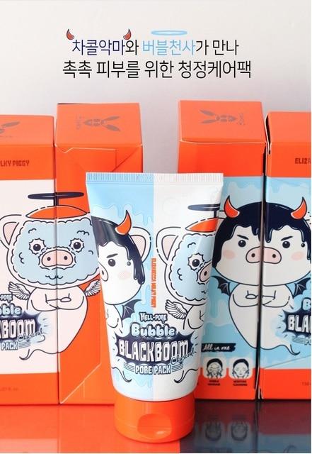 Elizavecca Milky Hell-Pore Bubble Black Boom Charcoal Pore Pack 150ml Deep Cleansing Black Mask Blackhead Remover Peel-Off Mask 3