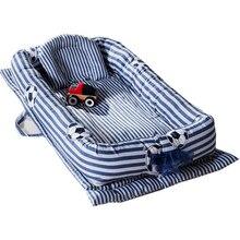 Младенческая переносная люлька кровать для новорожденных Лежанка для сна подушка с рисунком корзины детская кроватка с защитой от падений, 2 шт./компл. Портативный для детей ясельного возраста детская кроватка YHM003