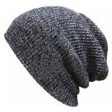 Вязаная свободная зимняя вязаная шапка унисекс для катания на лыжах, шикарная вязаная шапка JS26