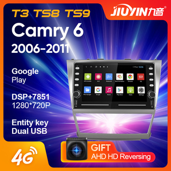 JIUYIN For Toyota Camry 6 XV 40 50 2006 - 2011 Car Radio Android Multimedia Video Player Navigation GPS No 2din 2 din dvd image