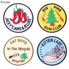 Prajna Cartoon Round Patches Embroidered For Clothing Iron On Clothes Stripes DIY Badges T-shirt Appliques