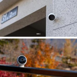 Image 5 - Xiaomi Mijia Outdoor Smart IP Camera Standard IP65 Waterproof Dustproof 1080p FHD 170° 2.4GG Wi Fi IR Night Vision Mihome App