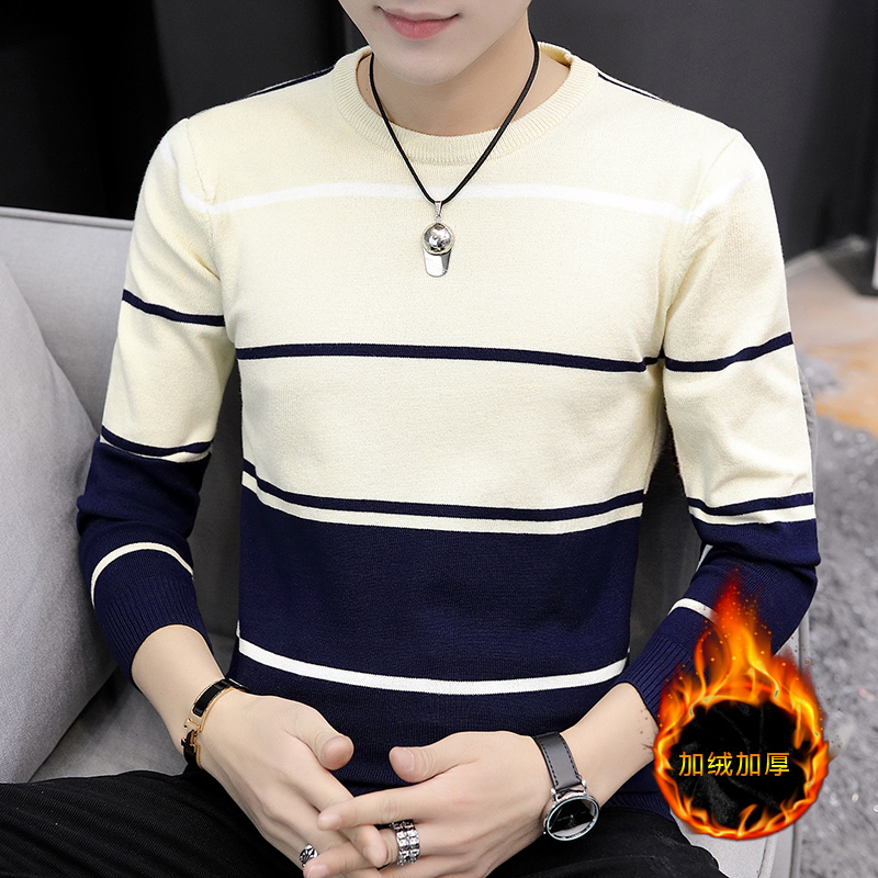 2021 Autumn Men's Casual round Neck Striped Sweater Youth Color Matching Base Thin Sweater 4