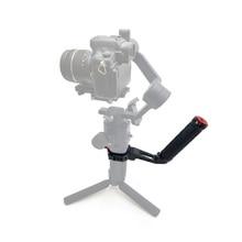 Gimbal Extension Kit Lifting Handle Grip Holder Mount for DJI RONIN S SC MOZA Aircross2 AIR2 Crane 2 Plus AK Handheld Stabilizer
