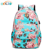 Flower Backpack Book-Bag Pink OKKID Girls Kids Children Floral for Teenage Cute