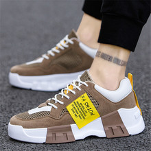 Fashion Sneakers Men High Quality Man Casual Shoes High Top