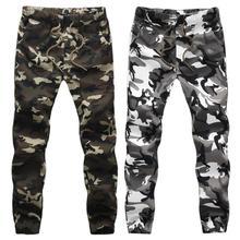 Plus Size Cargo Pants Men Pencil Harem Camouflage Military Pockets Waist Drawstring Long Skinny Cargo Pants Loose Camo Joggers green side pockets camouflage drawstring waist active bottoms