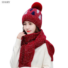 SUOGRY 2Pcs Winter Warm Knitted Hat with Scarf Cute Sweet Thick Set for Girls Student Women