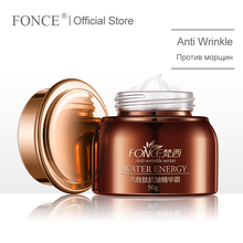 Korean Anti Wrinkle Anti Aging Essence Face Cream 50g Facial Lifting Firming Dry Skin Hydrating Peptide Serum Day Night Cream premier day cream complex normal to dry skin