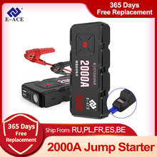 E-ACE m12/m13 jump starter dispositivo de partida 2000a 12v impulsionador do carro power bank bateria auto portátil de emergência