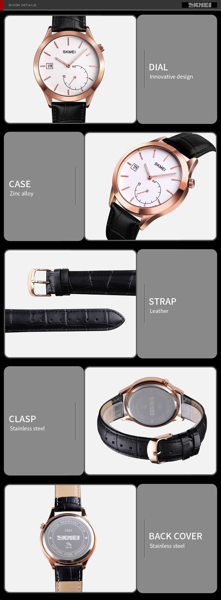 H21fa8b908788465495fd2fe5aa2c3d75V Business Simple Mens Quartz Watch SKMEI Brand