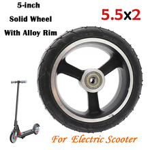 High Quality of 5.5 inch solid wheels 5'' 5.5x2 solid tyre tire and alloy rim for Fast wheel F0,jackhot,Nes carbon fiber scooter