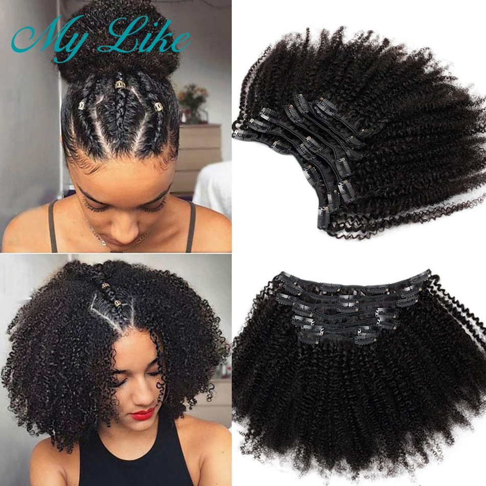 MyLike 4b 4c Mongolian Afro Kinky Curly Hair Clip In Human Hair Extensions For Women Full Head 7Pcs/Set 120G Natural Color