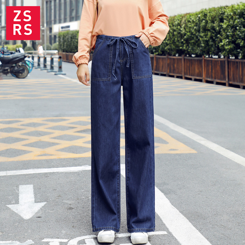 Zsrs New High Waist Jeans Pants Women 2019 Boyfriend Jeans For Women  Denim Straight Pants Ladies Wide Leg Blue Jeans Pants 3XL