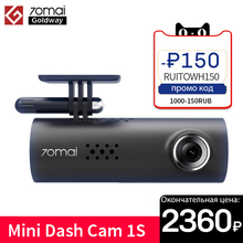 70mai Smart Dash Cam 1S English Voice Control 70mai 1 S 1080P HD Night Vision 70mai 1S Dash Camera Recorder WiFi 70 Mai Car DVR