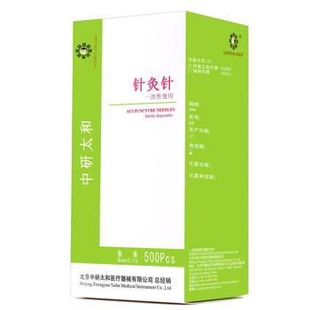 1000 sztuk 2box Zhongyan Taihe igły do akupunktury 1000 igły akupunktura jednorazowe igły masażu kosmetycznego sterylizować igły + rury tanie i dobre opinie KALANLIN 121222 body Massage Relaxation
