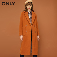 Lapel Collar Wool Coat