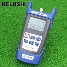 مقياس قدرة كهربي من الألياف الضوئية من KELUSHI جهاز اختبار الكابلات 50 ~ + 20dBm/ 70 ~ + 3dBm جهاز كشف توهين الألياف مقياس طاقة بصري