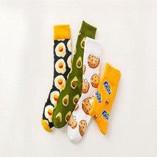 LEOSOXS 2021  Ladies Socks For Spring and Autumn Avocado Korean lovers socks for Ins harajuku 24 edition for men and women alike