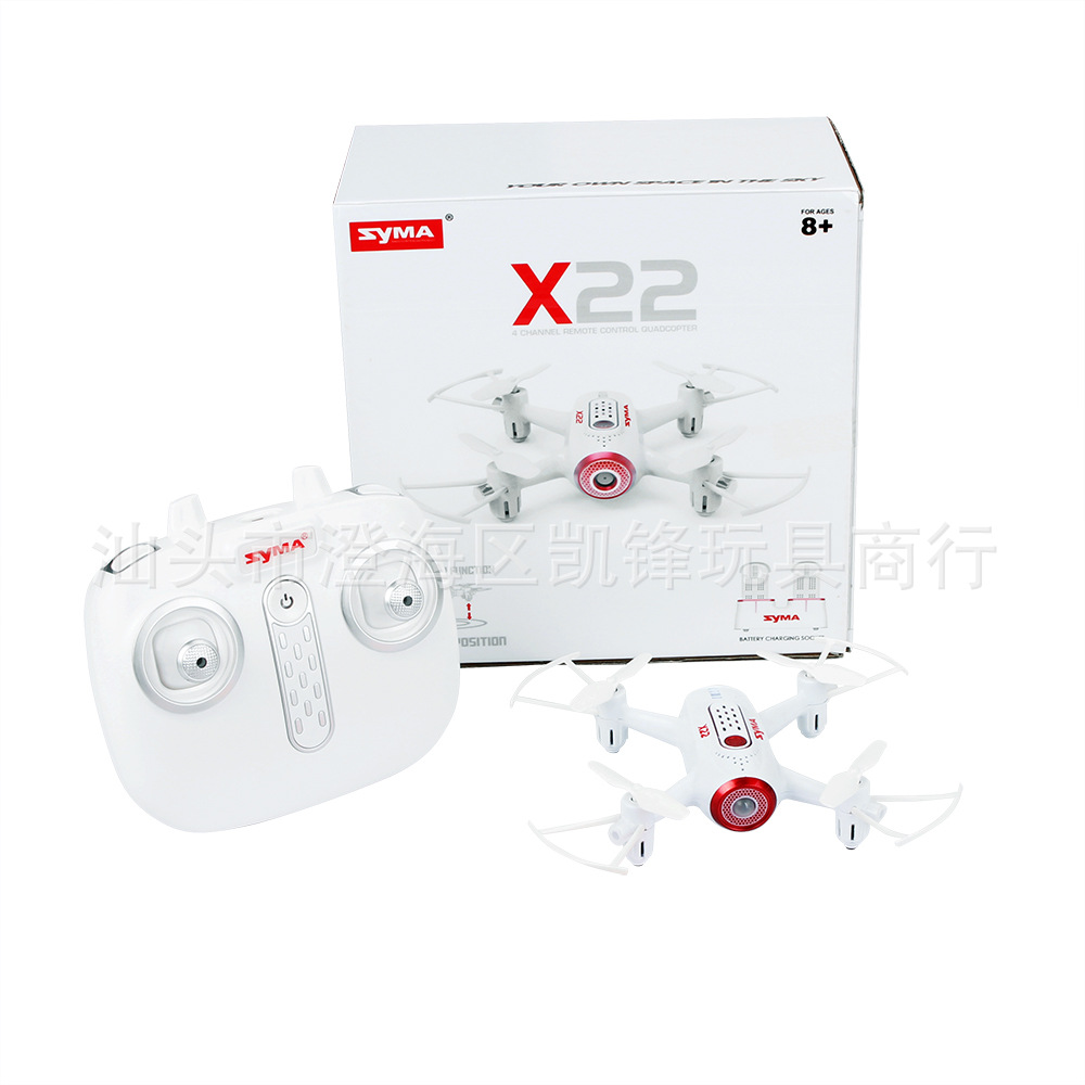 Sima X22 Mini Remote Control Aircraft Set High Quadcopter Unmanned Aerial Vehicle Helicopter Airplane Model Toy