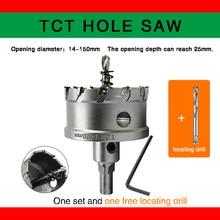 Tct núcleo buraco viu broca de carboneto de tungstênio derrubado buraco viu cortador placa de aço inoxidável ferro metal corte kit