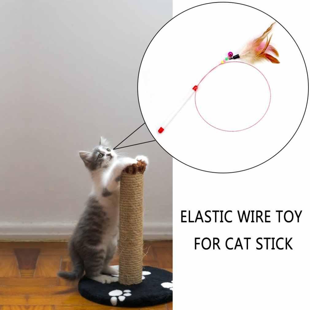 Drut metalowy śmieszny kijek dla kota zabawka dla kota zabawka dla zwierząt z dzwoneczkami z piór zabawny kot polak artykuły dla zwierząt wędkarstwo kurczak włosy śmieszny kijek dla kota