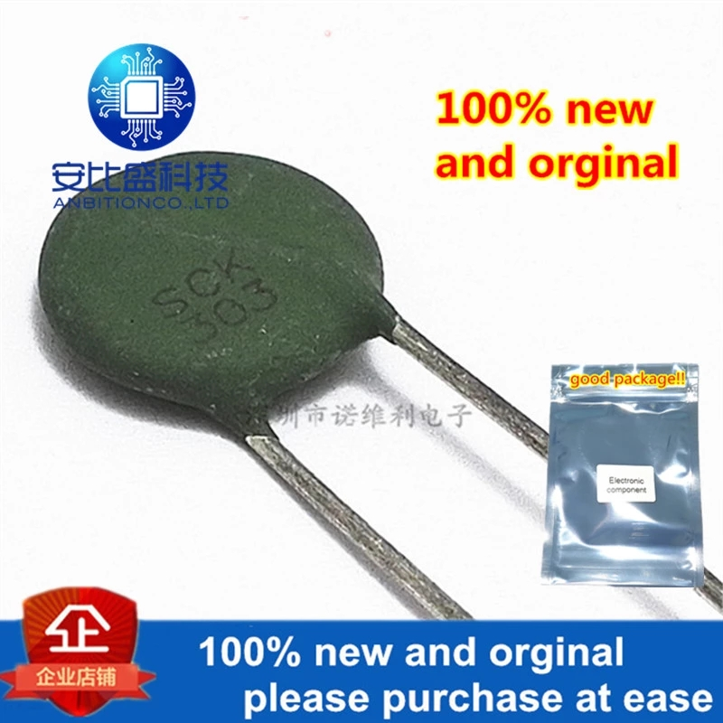 10pcs 100% New And Orginal SCK15303MSY SCK303 NTC30D -15 30R 3A 15MM In Stock