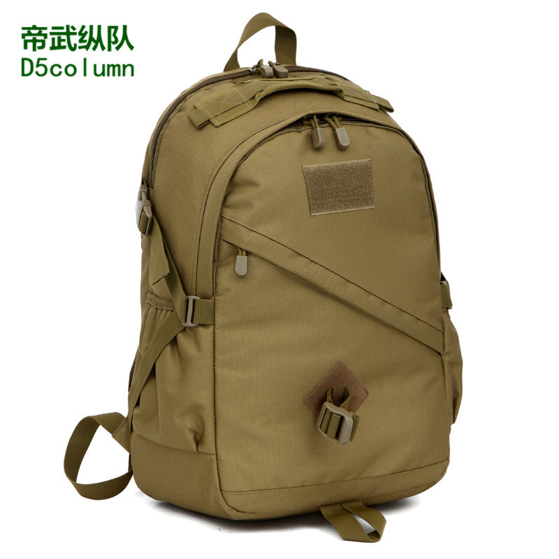 Sports Outdoor Mountaineering Bag Students Camouflage Tactical Backpack Army Fans Large-Volume Men And Women Waterproof Travel B