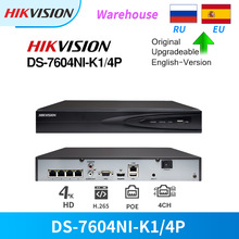 Hikvision NVR 4CH 4K 8MP PoE DS-7604NI-K1/4P for IP Camera CCTV Security System VCA Detection Upgradeable Plug&Play Onvif