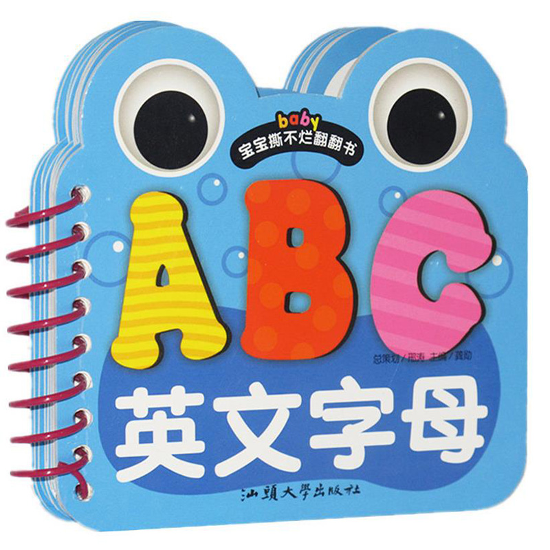 gift for schooling card game ABC card set with animals alphabet 26 postcards in chic metal box