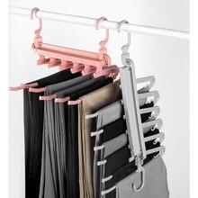 Plastic Magic Hanger Wardrobe Closet Bar Clothes Coat Organizer Space Saver Pant Hanger Practical Hook Closet Organizer Tool 9 holes hanger clothes hangers clothes closet space saver organizer bn 6