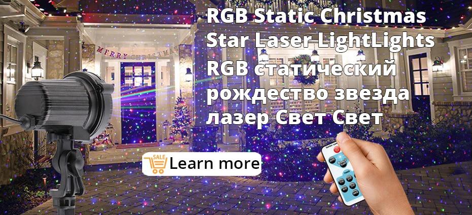 High Quality laser light