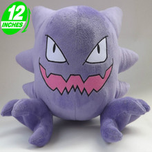 30cm Height Limited Edition Eevee Luma Anime New Plush Doll for Fans Collection Toy Haunter 30cm height limited edition eevee luma anime new plush doll for fans collection toy celebi