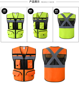 Image 4 - Outdoor Multi pockets Security Traffic Work Clothes Reflective Vest High Visibility Warning Safety Vest Fluorescent Clothing