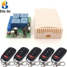 Diese-Interruptor de encendido y apagado de 433Mhz, mando inalámbrico de radiofrecuencia, 250V ~ AC85V, receptor de relé de 4 bandas y transmisor, interruptor de luz inteligente DIY