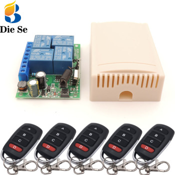 Diese 433Mhz RF Wireless Remote Control Switch  ON\OFF AC85V~250V 4-Gangs Relay Receiver and Transmitter Smart Light Switch DIY free shipping 315 433mhz ac85v 250v rf 1ch wide voltage multi function wireless remote control