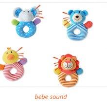 5 стилей, Мультяшные детские погремушки, игрушки для детей 0-12 месяцев, милые плюшевые детские игрушки, детские медвежьи колокольчики, обучающая игрушка