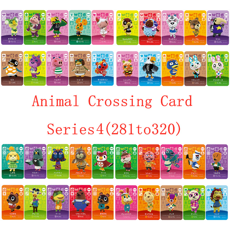 NS Game Series 3 (281 To 320) Animal Crossing Card Amiibo Card Work For