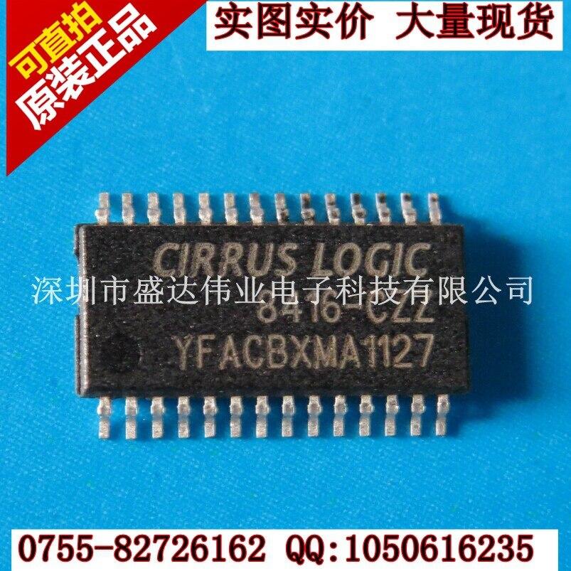 192KHZ Optical Decoding module Assembled board Douk Audio CS8416+CS4344 24BIT