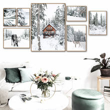 Зимний пейзаж сосновый лес Снежный домик настенная живопись